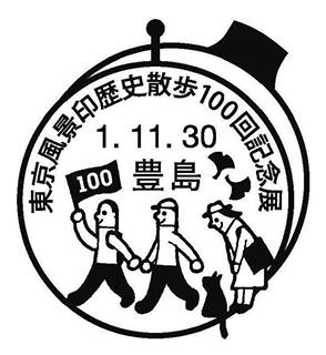 100_kogatain.jpg