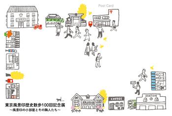 daishi1019.jpg