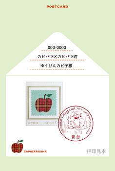 fuuto_hagaki01-01.jpg