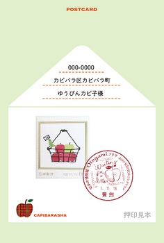fuuto_hagaki02-01.jpg